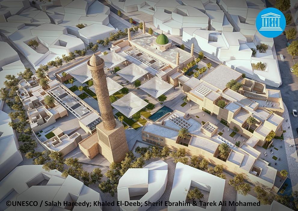 Concours international d'architecture pour la reconstruction et la réhabilitation du complexe Al Nouri à Mossoul