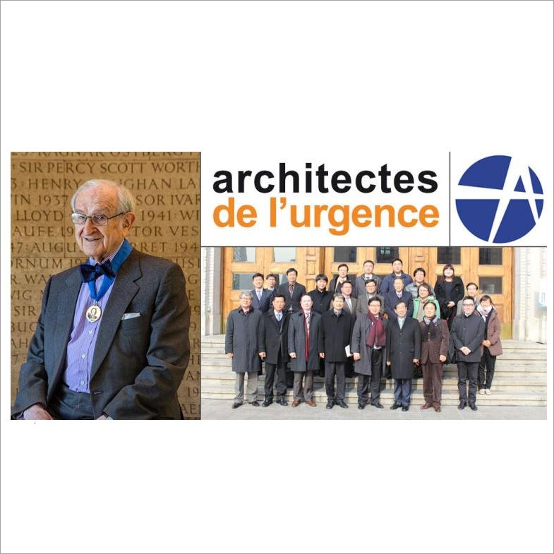 Prix uia session 2014 ordre des architectes for Ordre des architectes centre