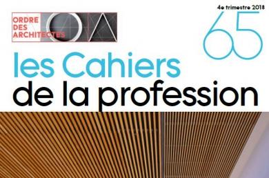 Couverture des Cahiers de la profession 65