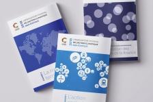 Rapport annuel 2018 de l'Observatoire Mondial de l'action climatique non-étatique