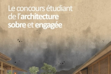affiche_concours_impact2021.jpg