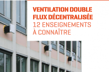 aqc_ventilation-double-flux-decentralisee.png