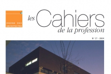 Couverture - Cahiers de la profession n°17