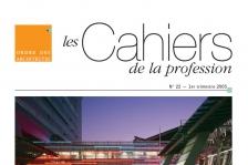 Couverture -Cahiers de la profession n°22