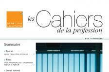 Couverture - Cahiers de la profession n°25