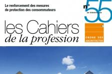 Cahiers de la profession n°55