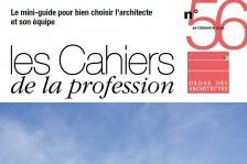 Cahiers de la profession n°56