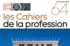 Cahiers de la profession n°64
