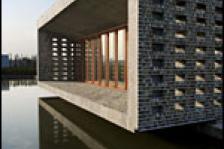 La maison de la céramique à Jinhua