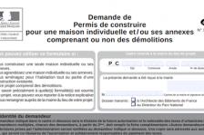 formulaire_permis_de_construire.png