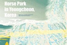 Concours international pour un parc équestre à Yeongcheon en Corée