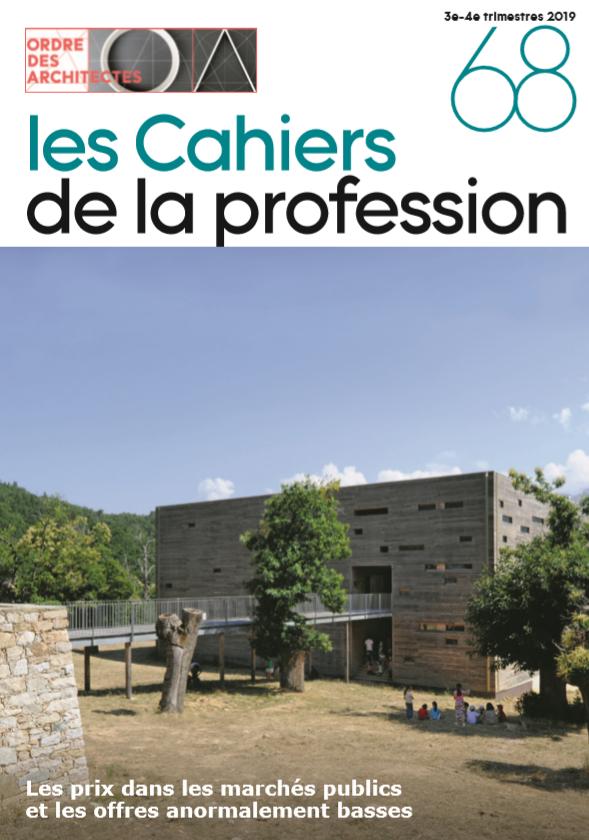 Cahiers de la profession