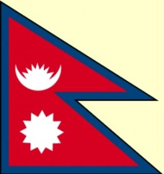 drapeau-nepal-5075-cm.jpg (300x300).jpg