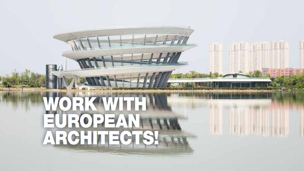 Travailler avec les architectes européens!